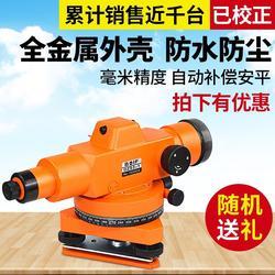 室外建筑工程水准仪博飞DZS3-1水平仪投线仪32倍高精度自动平水仪