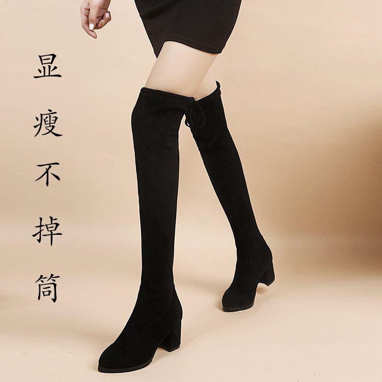 星鸾显瘦百搭过膝长靴女新款长筒靴靴子女粗跟过膝靴女高跟鞋