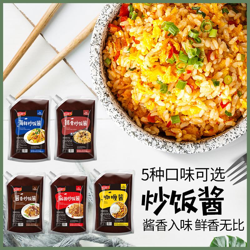 铁板炒饭家用秘扬州蛋炒饭调味酱