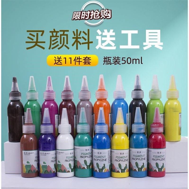 中國代購 中國批發-ibuy99 美术用品 哲多水粉丙烯画笔石头画手指画颜料套装染料儿童画画工具美术用品
