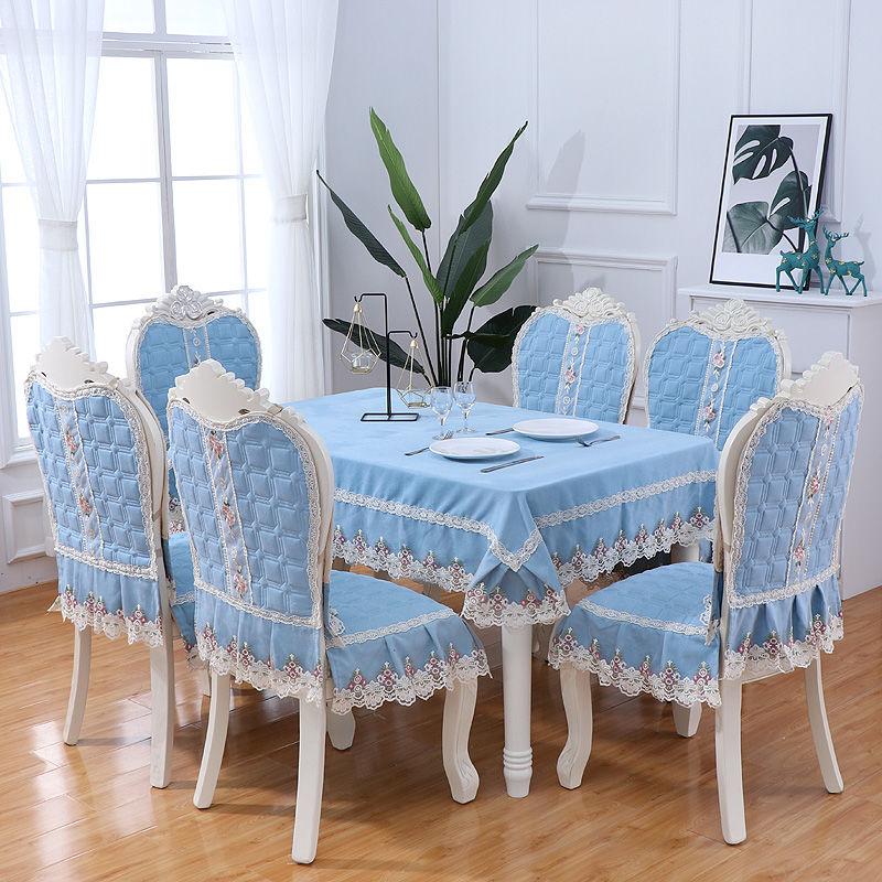Скатерти и чехлы для стульев Артикул 622989587985