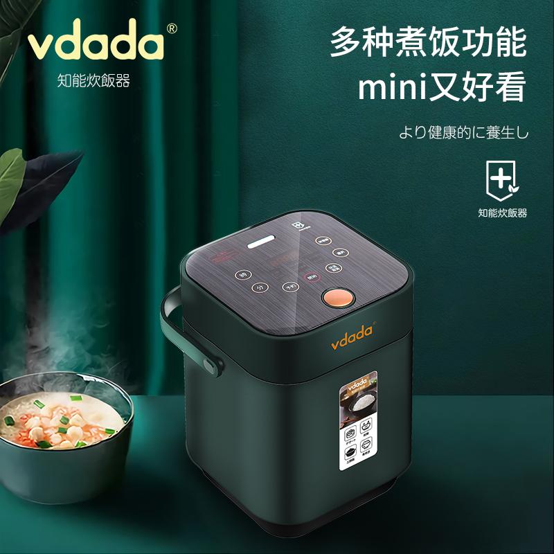日本vs daミニスマート炊飯器シングル炊飯器家庭用多機能炊飯器1-2人用