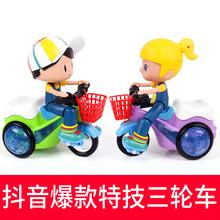 電動三輪車スタントビブラート子供のための1-2-3歳の男の子と女の子の赤ちゃんのおもちゃの同じ段落ダンスミュージックバルク