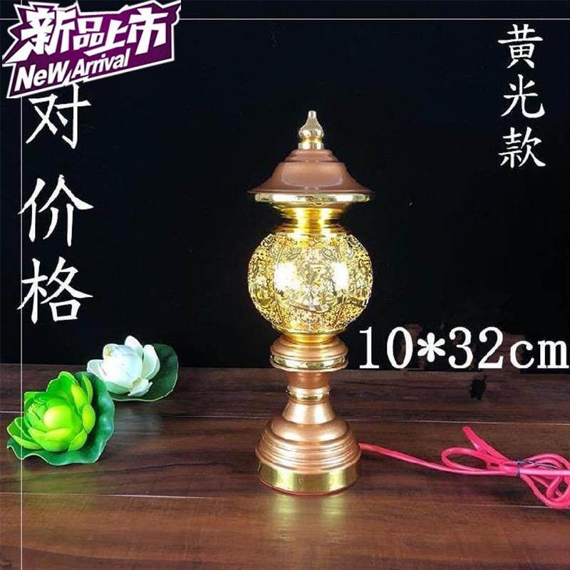 吸顶灯佛具用品供奉家用S莲花灯创意十三灯盏氛围供财神电蜡烛引