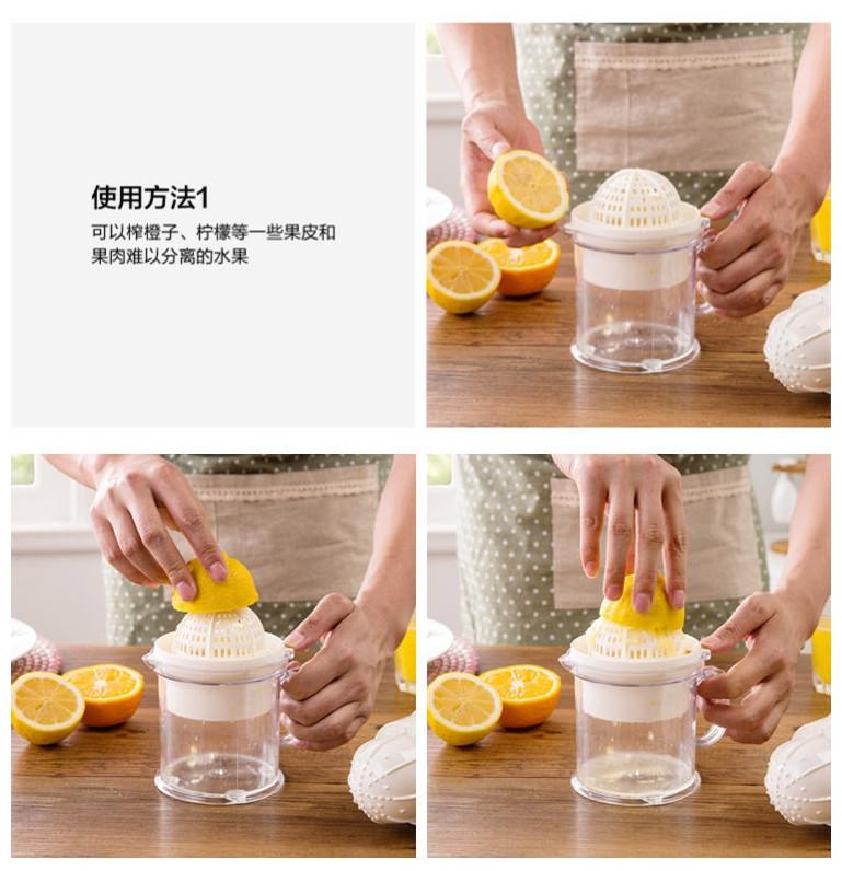 简易手动橙汁榨汁机小型迷你学生便捷式简易石榴柠檬水果榨汁杯
