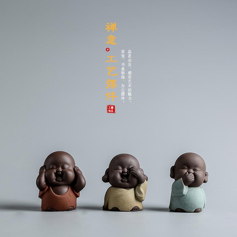 三茶宠可不说和佛茶玩沙弥听养不看茶虫摆件精品不小可-化佛茶(明眸家居专营仅售23.81元)