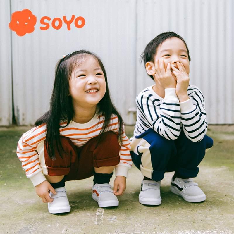 SOYO 男童休闲运动裤女童阔腿裤宝宝校园服宽松长裤1-3岁