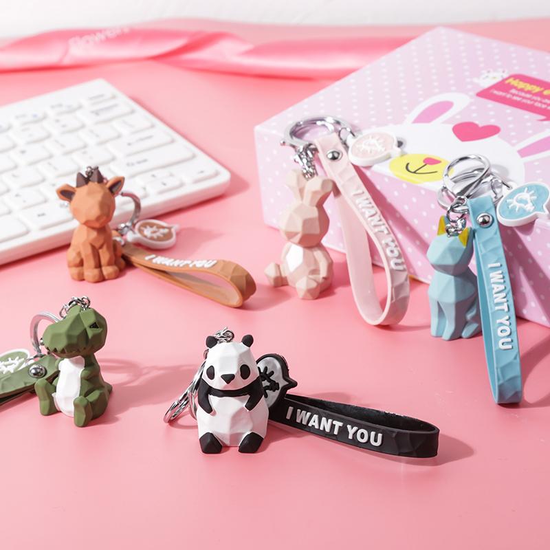 几何动物钥匙扣 女ins 网红可爱卡通小恐龙挂件创意书包挂饰圈环(用3元券)