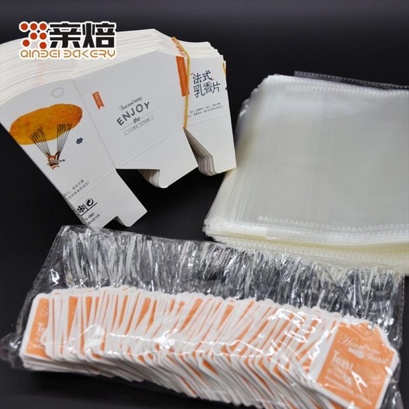 French frankincense slice packing bag frankincense slice dry bread slice packing box meal bag bread paper carrier bag 100 sets