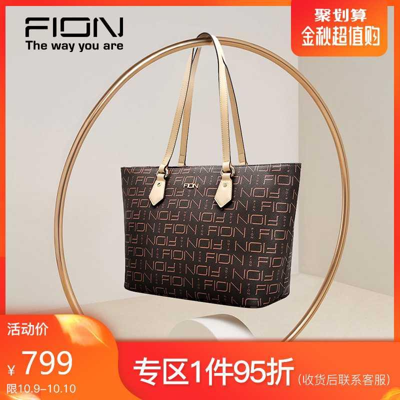 FION/高级感印花托特包 女士手提包时尚单肩包女大包大牌包