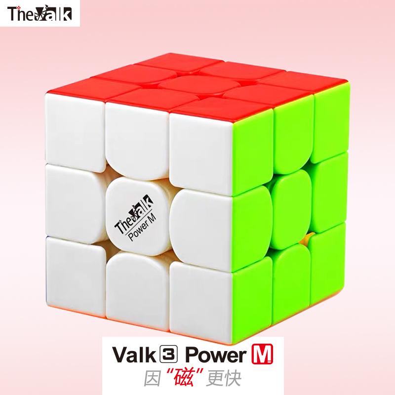 valk3 power m磁力版三阶魔方+送(天添魔方零基础教学视频)