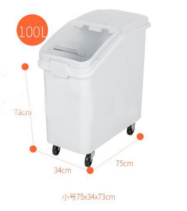 双剑家用厨房70斤装米米箱面粉桶米缸加厚大桶塑料防虫开盖滑轮储