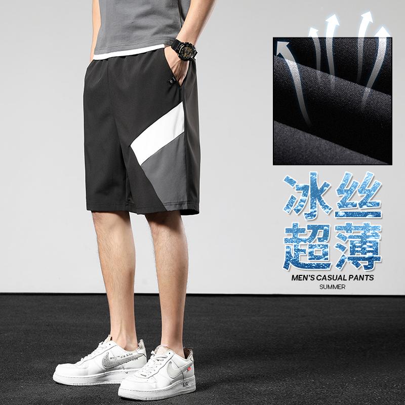 2021夏装爆款宽松男生短裤大码潮男方块拼接冰丝五分裤K27-P18