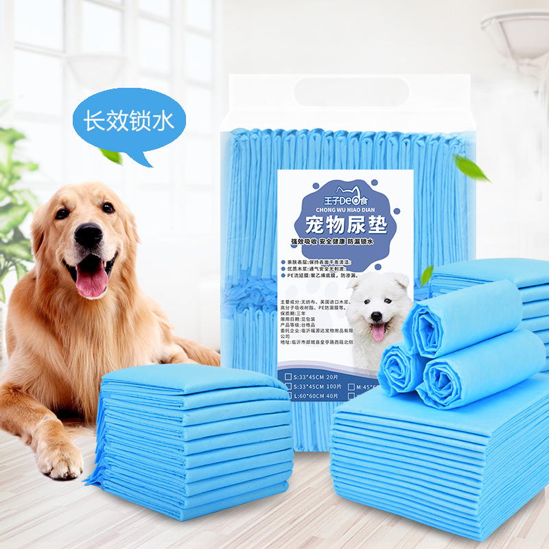 Pet products dog diaper thickened deodorant water absorbent Teddy pad diaper diaper more than 100 pieces save package mail