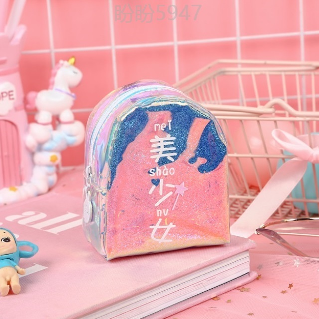 Small purse for girls students lovely women students simple shangxiaoqing novice easy to take fashionable new
