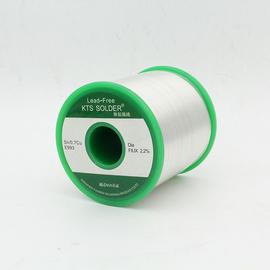 无铅锡丝 焊锡丝 锡线 锡99.3 铜0.7 电烙铁维修焊接0.8 1.0mm