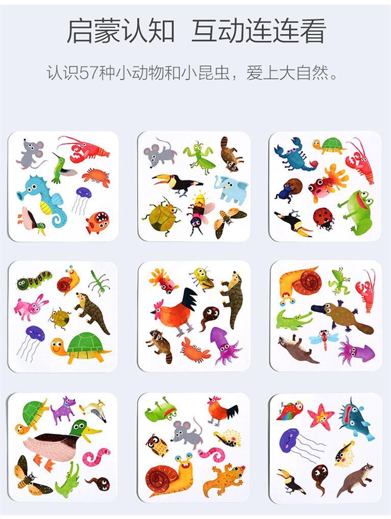 。疯狂动物对对碰找相同益智桌游儿童观察专注力训练玩具卡