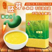 小米2019新米5斤黄小米农家小米食用米粮食自产小米吃的真空杂粮