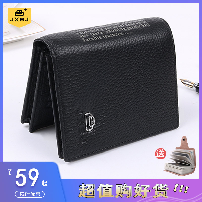 Wallet mens leather short large capacity thickened and widened vertical zipper wallet Genuine Leather Wallet