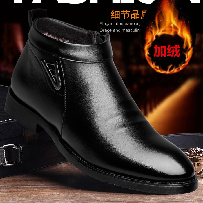 Winter warm cotton shoes mens thickened Roman boots British casual dad shoes shoes cotton boots Plush fashionable mens shoes