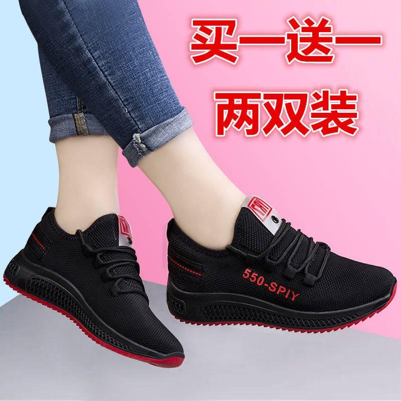 【买一送一】老北京布鞋男女运动网面跑步鞋软底防滑爸妈学生鞋子