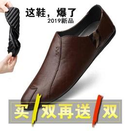 【买一双送一双】男鞋豆豆鞋一脚蹬懒人鞋韩版休闲时尚潮男士皮鞋