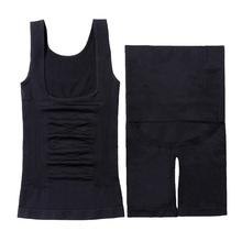 产后燃脂塑身衣身材管理器正品提臀高腰美体收腹裤束腰瘦身套装女