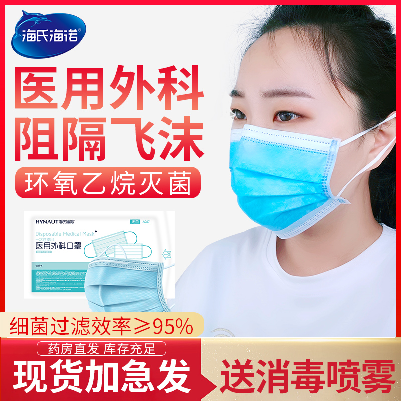 Medical surgical mask three layer disposable adult protective mask children's Kou mask sterilization primary school students' special ZY