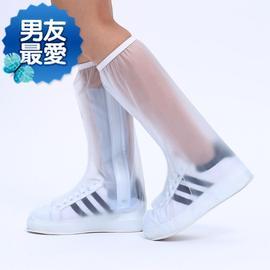 鞋套一次性透明 高腰防水防i雨鞋套加厚耐磨防滑底男女鞋套学生款