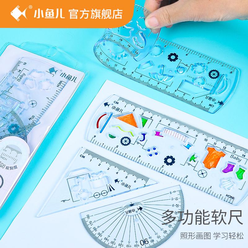 Электронные устройства с письменным вводом символов Артикул 603297749942