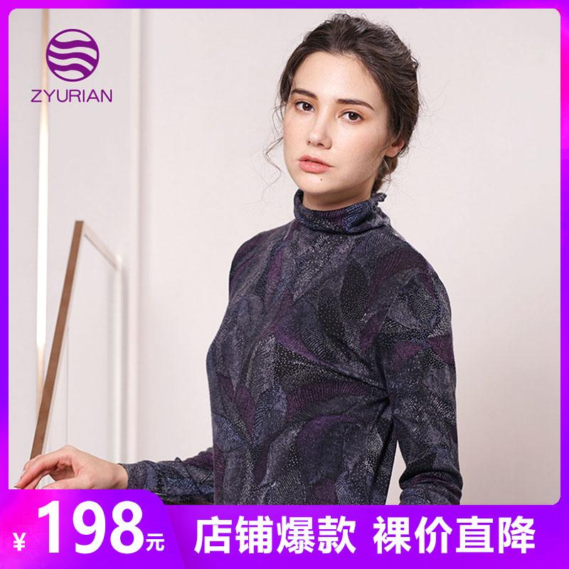 住利安新款日本设计高领长袖针织纯羊毛衫长T恤纯毛毛衣人气外套