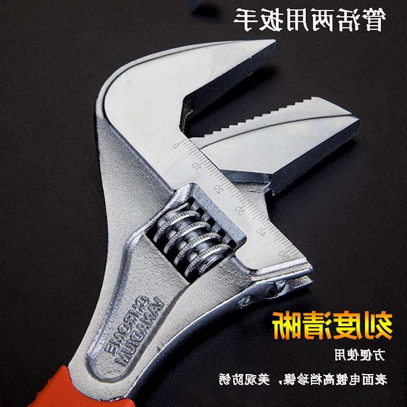 Wide mouth pipe flexible dual purpose wrench pipe wrench fert yellow black pipe flexible 8 inch (opening 42mm) household recommended 8 inch yellow pipe