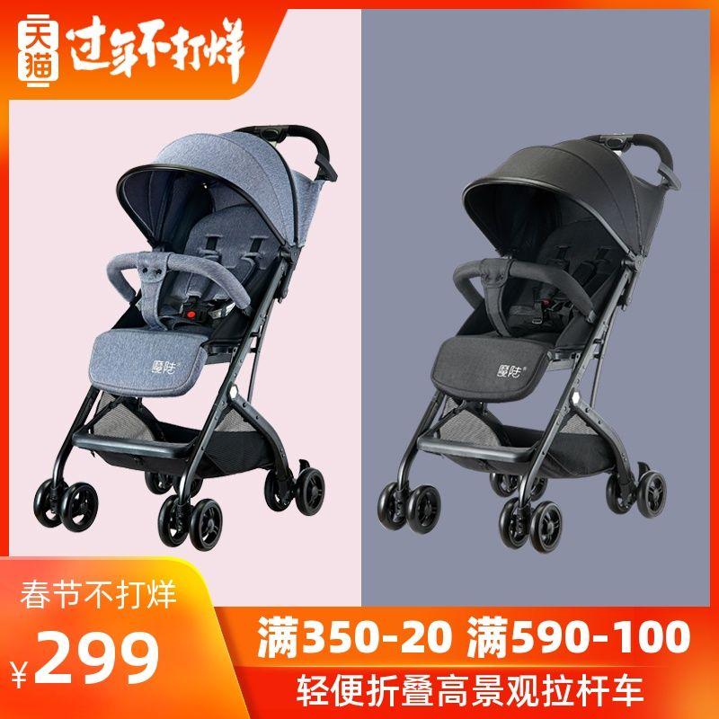 魔陆婴儿推车超轻便可坐可躺简易折叠幼儿童宝宝小孩高景观手推车