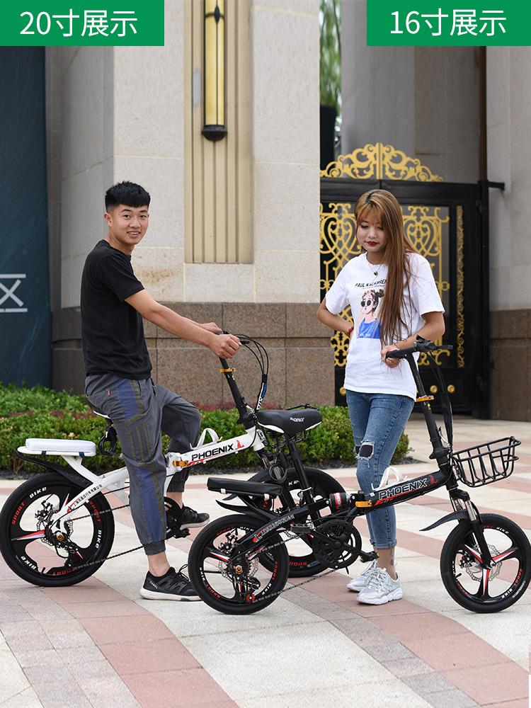 (用378元券)。折叠山地车自行车男变速青少年学生单车女式成年越野赛车后备箱
