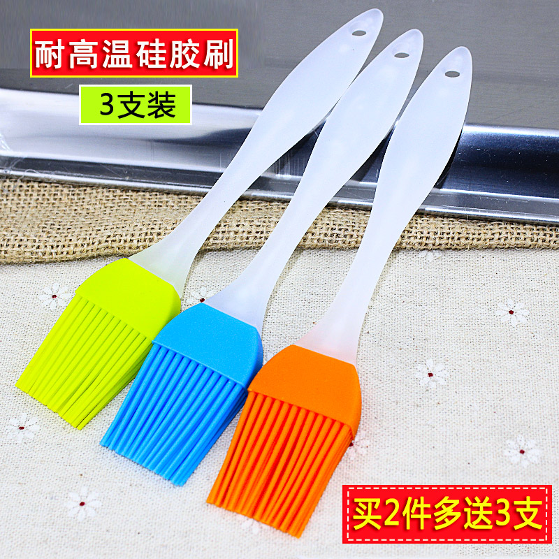3 sets of silicone oil brush, small barbecue brush, high temperature resistant, no shedding, Kitchen Baking tool, cake oil brush