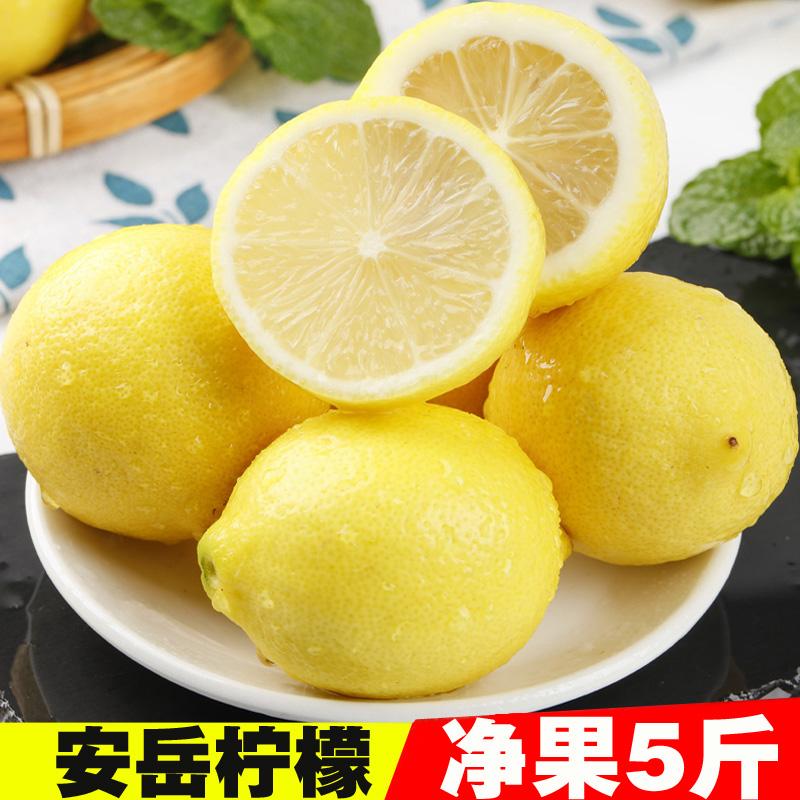 现摘新鲜安岳柠檬黄柠檬榨汁水果青柠新鲜应季水果净重5斤包邮