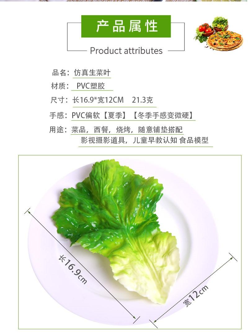 Игрушечные продукты Артикул 600683395715