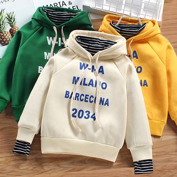 儿童加绒2020新款洋气加厚男童卫衣