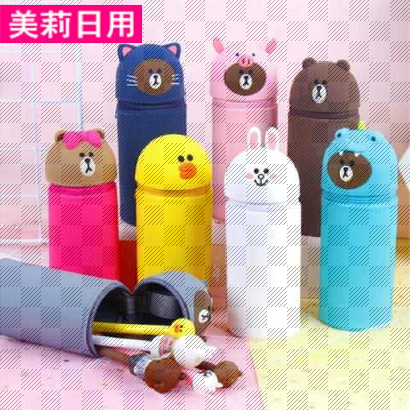 韩国line布朗熊笔袋卡通硅胶收纳筒
