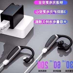 other/其他 乐美奇B1005b1可换式双电池无线蓝牙耳机5.0大容量超