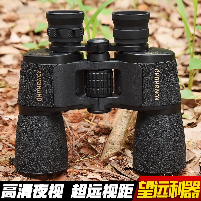 金标望远镜高倍高清夜视人体非红外特种兵军工双筒望眼镜