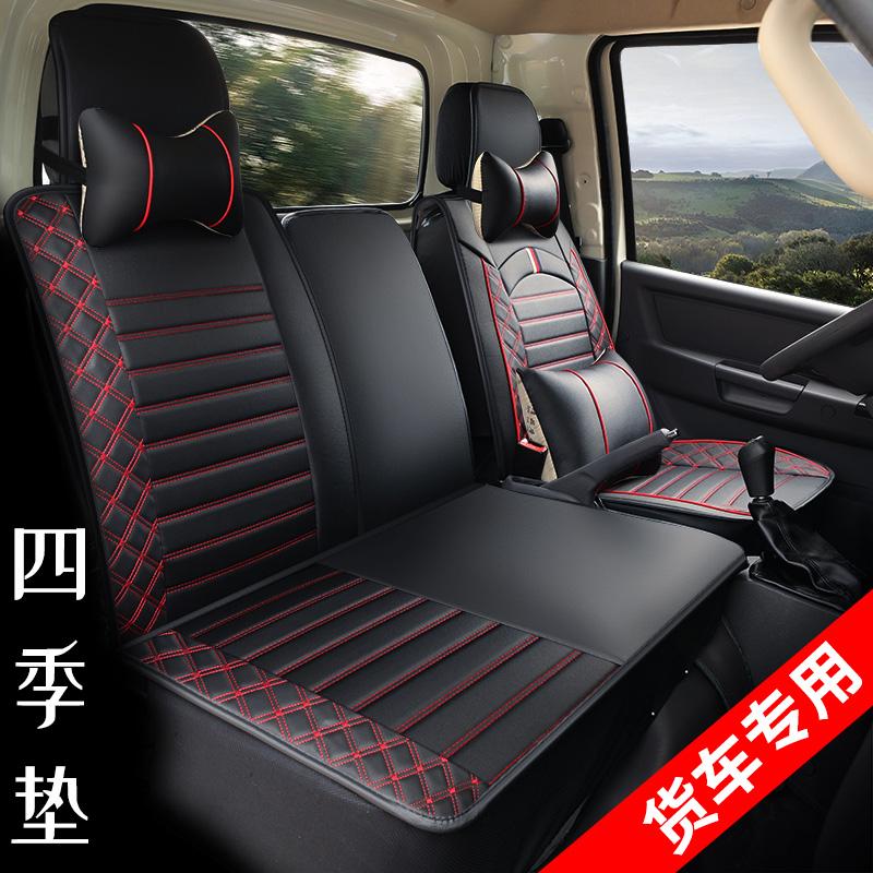 货车轻卡夏季坐套福田时代康瑞H2H1H3K1K2KQ2四季通用座套坐垫假一赔十