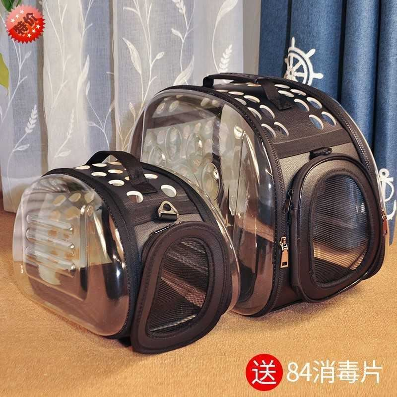 . Large and medium sized pet backpack big dog go out backpack gold schoolbag Labrador dog carrying case