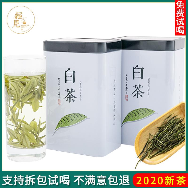 Белый чай Анжи Артикул 617744973520