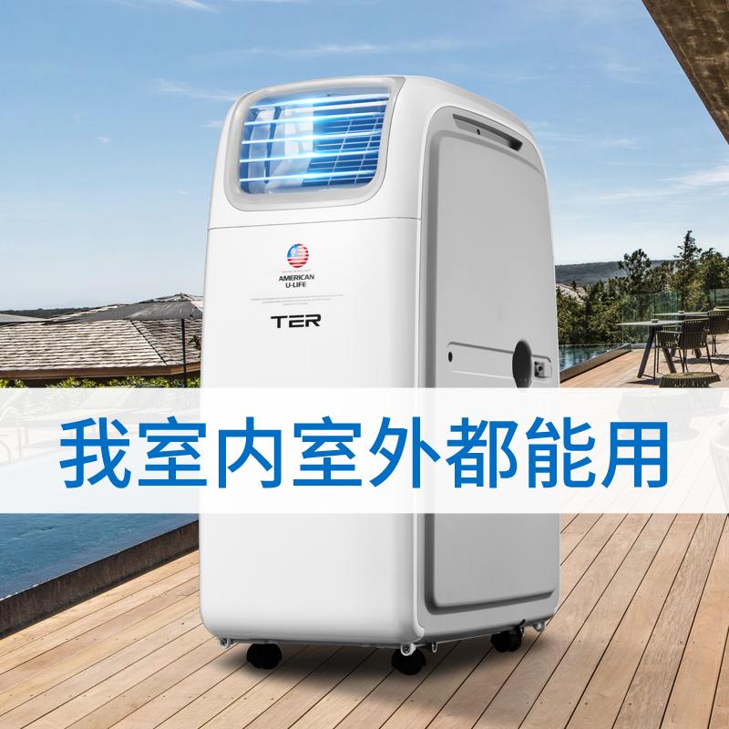 日本式大1.5匹单冷型免安装空空调(用104.4元券)