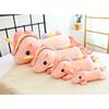 独角兽公仔毛绒玩具可爱床上抱枕质量怎么样