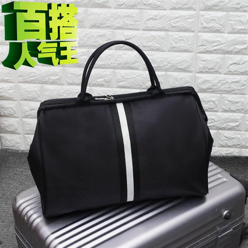 Дорожные сумки / Чемоданы / Рюкзаки Артикул 600786174172