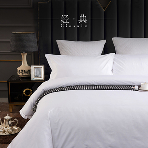 全棉四件套宾馆酒店床上用品三件套纯棉贡缎白色床单被套床品套件