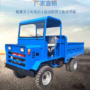 柴油四轮四不像爬坡工程拖拉机