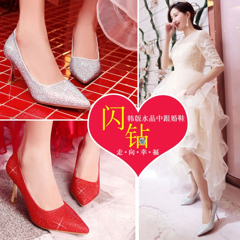 Crystal shoes womens high-heeled wedding shoes womens 2019 new wedding shoes red bridal shoes wedding dress bridesmaid shoes Silver